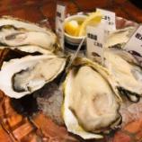 『2軒目でオイスターバーでスパークリングワインと生牡蠣の食べ比べ こりゃ天国だわ! #ネトウヨ安寧』の画像