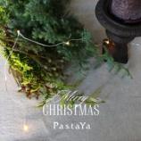 『Christmasの準備を』の画像