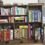 『ボードゲーム棚整理しました!!折り合いのつけ方 ほか』の画像