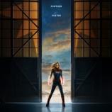 『映画『キャプテン・マーベル』字幕付トレーラー!』の画像