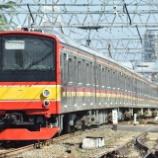 『205系武蔵野線M51編成組成変更(4M4T化)』の画像