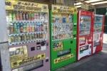 松塚商店街には『オールスターワンコインドリンク』っていうのがある!が、ワンコインではない!~でも、ありがたい!ちょっとひとやすみしませんか?~