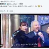 小嶋陽菜、AKB48「恋チュン」を見て死ぬほど笑うw