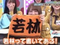 """【日向坂46】""""""""としちゃん専用""""""""本日のタイムテーブルwwwwwwww"""