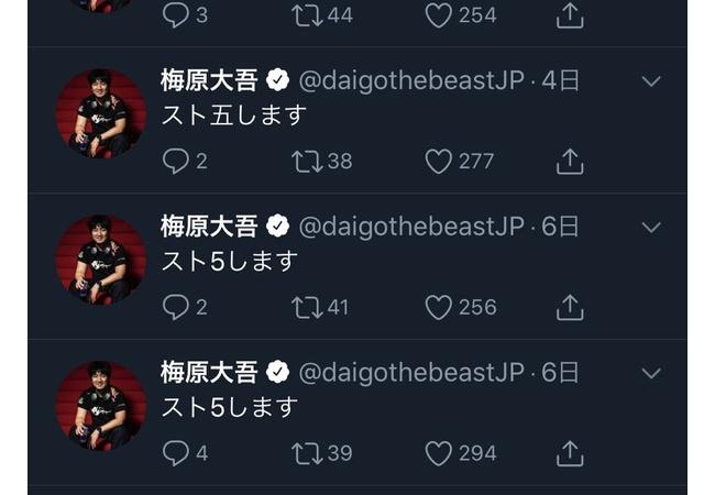 【悲報】プロ格闘ゲーマー梅原さん(年収2000万)、格ゲー以外に興味が無さすぎるwwwwwwww