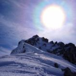 『太陽虹』の画像