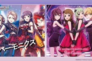 シンデレラガ―ルズミリオンライブ!コラボ記念CDが3月17日に発売!!