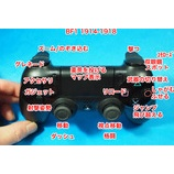 『【PS4】BATTLEFIELD1の操作、コントローラの操作方法の覚え書き』の画像