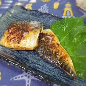 グリルいらず!超簡単な魚の焼き方