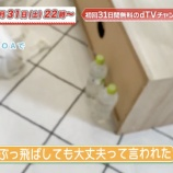 『【乃木坂46】松尾美佑、荒ぶるwww『あの…ぶっ飛ばしても大丈夫って言われた…』』の画像