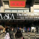 『LUNA SEA LIVE TOUR 2012-2013 The End of the Dream@日本武道館』の画像