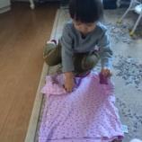 『洗濯物チャレンジ』の画像