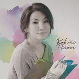 『CD Review:広瀬香美「25th プレイリスト」』の画像