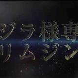 『大阪にADAバーオープン!』の画像