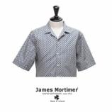 『入荷   James Mortimer (ジェームズモルティマー) Diama 【グレーネイビー】』の画像