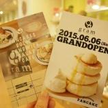 『パンケーキ「gram」さま(ミント神戸)レセプションにご招待いただきました』の画像