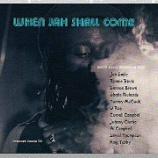 『Various「When Jah Shall Come」』の画像