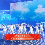 『爽やかすぎる!!!NHK紅白歌合戦 日向坂46『アザトカワイイ』披露!!!キャプチャまとめ!!!』の画像