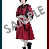 『欅坂46 8thシングル『黒い羊』Loppi・HMVだけの限定特典生写真が公開!』の画像