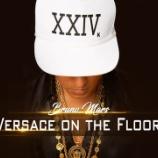 『【歌詞和訳】Versace on the floor / Bruno Mars』の画像
