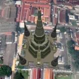『【家で旅行気分を!】Google Earth Pro ---宇宙旅行にフライトシミュレーターまで楽しめます---』の画像