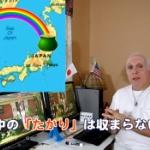 【動画】テキサス親父「韓国のヤツらは日本が金の成る木である限りたかり続けるぜ!」 [海外]