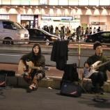 『etc tour 2019 東京編 ありがとうございました!』の画像