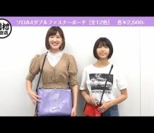 『【動画】アンジュルム「Next Page」グッズ紹介VTR〜川村百貨店〜』の画像