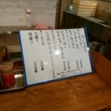 『麺屋しゃがら 柏崎店 「つけ麺」 食べてみた。』の画像