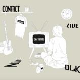 『【元乃木坂46】岩瀬由美子、ついに新バンド『けつばん』始動!公式HP&twitterがオープン!!!』の画像