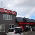函館市梁川町 寿司とYシャツとお肉 あるて コロナに噛み勝つ弁当650円