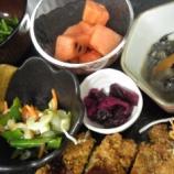 『今日の太田昼食(やわらかトンカツ)』の画像