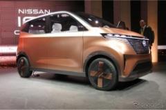 日産と三菱自、軽EVを実質200万円以下で 2022年発売