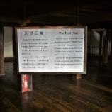 『松本城へ******』の画像