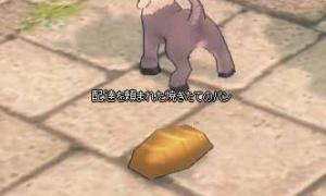 パンはパンでも食べられないパンはな~んだ?