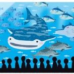 【怒報】政府「もう怒った😡原発の処理水で魚飼うから見てろよ😡」