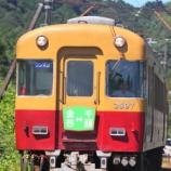 『大井川鐵道 2010春』の画像
