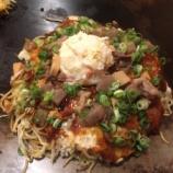 『ほり川さんで「ほぼろ焼き・極」を食べました!』の画像