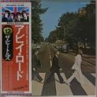 『アビーロードのリミックスは、50周年記念盤の傑作!!か?』の画像
