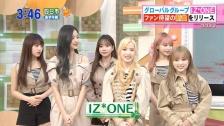 IZ*ONE『年下Boyfriend』のメンバーがCBCテレビ「ゴゴスマ」に出演