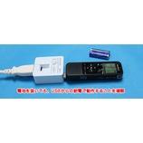 『ICレコーダー SONY ICD-PX440を買ったのでレビューする。』の画像