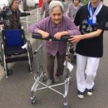 『今日の太田サ高住「散歩」』の画像