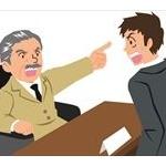 バカ「職場で大きな声で叱るのはパワハラ」