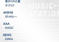 来週のMステにAKB48出演!「365日の紙飛行機」と新曲を披露!