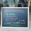 エプロンカフェ本日オープン・・・!