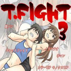 T.FIGHT3