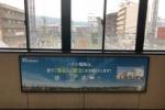交野市駅の改札のところに『ノボル電機』の広告が出てる!そして新社屋が完成するそうな!