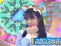 【日向坂46】まりぃ赤面シーンの反響が凄いwwwwwwwwwww