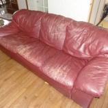 『高松市にワイドが2000ミリ以上のソファーのメンテナンスで引き取り』の画像