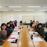 『第6回 岡崎商工会議所女性部 研修委員会』の画像